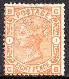 Great Britain 1876 - Queen Victoria 8d Orange Plate 1 Mint  - Stanley Gibbons 156