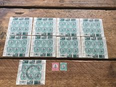 South Africa Jipex 1936 - special lot, Jipex blocks