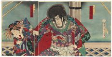 "Original triptych woodcut by Toyohara Kunichika (1835-1900) – ""The Pirate Kezori"" – Japan – 1890s"