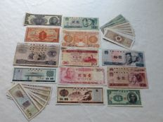 China - lot with 31 Chinese notes