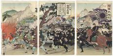 Triptych colour woodcut by Toyohara Chikanoby (1838-1912) depicting a battle in the first Sino-Japanese war – Japan – 1894