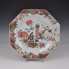 Famille Rose Plate - China - Yongzheng / Qianlong 18th century
