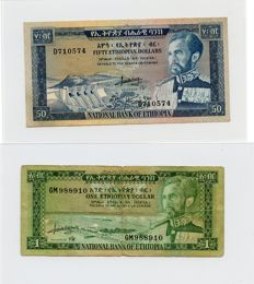 World - Africa lot 14 banknotes