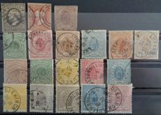 Luxembourg 1852-1880 - Classical ND series, white, coloured and serrated line perforation - Between No 1 and 46 (Yvert)