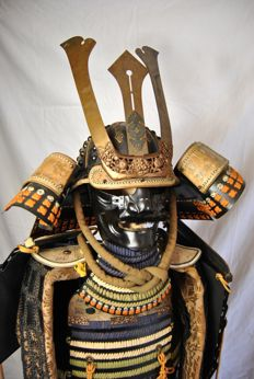 Samurai armour: yoroi - Japan - mid 20th century