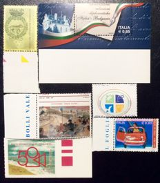 Republic of Italy – Lot of 6 varieties