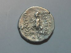 Ancient Greece - Kingdom of Cappadocia - Ariobarzanes I Philoromaios – AR Drachma – (year 31 = 65/4 B.C.).