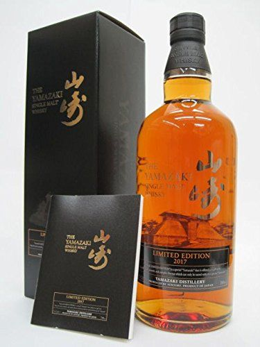 Yamazaki 2017 limited edition - with original box