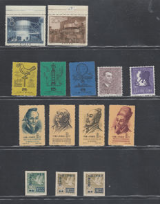 China - Lot of stamps and sets