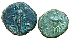 Roman Empire - Anonymous issue - Lot of two (2) Æ Quadrans - Rome mint, struck 81-161 AD - Head Roma / Aequitas - Head of Mars / Cuirass - RIC II, 12 / RIC II, 19