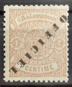 "Luxembourg 1874 - 1 centime light brown overloaded ""Official"" serrated - Overturned reverse - Yvert n ° 24a -"