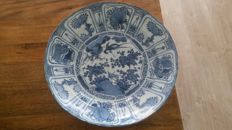 Large porcelain bowl, 51.2 cm x 10.5 cm - China - 16th/17th century