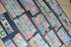China - Batch on cards with Dschunke, Fish, Heavenly Gate, Sun Yatsen, mid-modern and more.