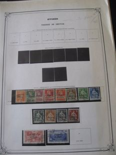 Switzerland 1930/1955 - Collection of stamps, end of catalogue