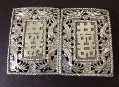 Stunning silver belt hook, Wang Hing, early 1900s