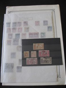 Spain 1870/1900 - Stamp Collection