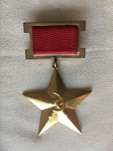 Bulgaria Gold Star Hero Socialist Labor Title 2nd Emission 1st Type w/ Original Box. Made in gold 14 ct.