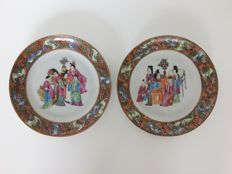 Two porcelain plates - China - 19th century.