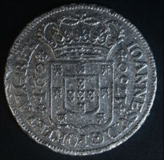 Portugal – Cruzado in silver – D. João V – 1750 – no reserve price – Lisbon – 4-arch crown with peduncles – Reverse side with large lettering – VERY RARE