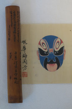 Peking Opera, 12 face scroll papers, handmade and signed by Mei Langfang - China - 20th century