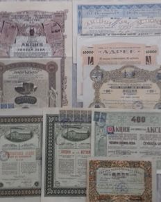 Lot of 9 different Bulgaria - Jugendstil & Artdeko