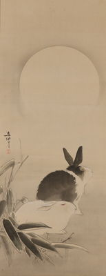 "Scroll painting by Fukada Chokujo 1861-1947  ""Rabbits and bamboo under the full harvest moon"" - Japan - 19th century"