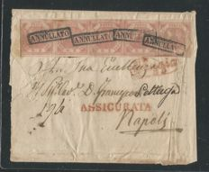 Naples, 1858: 2 grain brownish pink, strip of 5 (Sassone # 5c)