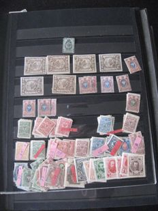 Russia - Merchant's stock of stamps