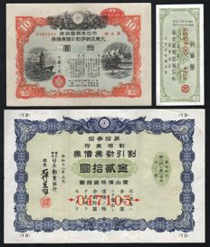 Japan - Japanese War Bonds - 1940s - Lot of 3