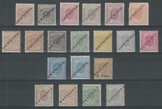 Luxembourg 1875/1879 - Official stamps - Yvert 1, 2, 4, 5, 7, 8, 10, 10a, 11/17, 20, 24, 26, 28A