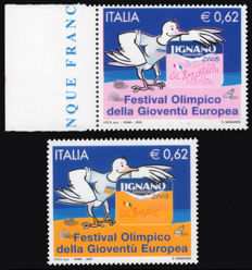 Italy, 2005 – €0.62 Youth Festival – yellow print ink missing – Sass.  No. 2831b