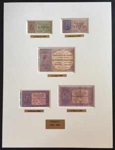 Italy - wonderful collection of 85 banknotes UNC REPRODUCTIONS that made history from Umberto I to the  Italian Republic - from 1878 to 2001.