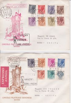 "Italy – Collection of 260 first day envelopes ""Circolo Filatelico Savonese"" – From 1956 to 1975"