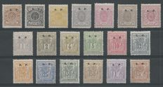 Luxembourg 1881/1882 – Selection of Official Stamps – Michel 27II/34II, 35/46