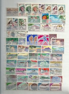 French Polynesia - 1958 to beginning of 1970 - Collection of stamps.