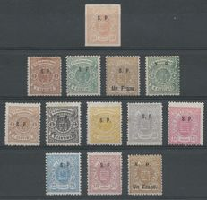 Luxembourg 1881/1882 – Selection of Official Stamps – Michel 21I, 22I, 23I, 23II, 26I, 26II, 27I, 28II, 29I, 30I, 31I, 33I, 34I,
