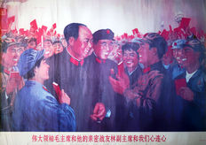 Anonymous - Mao Zedong propaganda - 1969