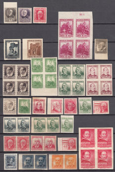 Spain 1931/1938 – Notable people and Monuments, Ramon y Cajal, Gregorio Fernández. Lot of imperforated stamps.