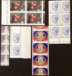 Italy, Republic – Lot of 5 variations