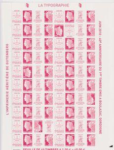 France 2010 - Paris Exhibition - 4 sheets from Boulazac only sold at the exhibition - 40th Anniversary of the first stamps issued at Boulazac