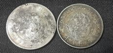 Japan - Lot  2 x 1 Yen -  1886 / 1905 - Meij Dragon - Silver