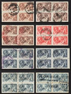 Great Britain King George V 1918/1934 - 2/6d 5/- and 10/- Seahorse Blocks of Four