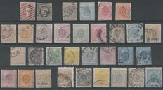 Luxembourg 1882/1880 - Classic selection - Yvert 1, 2, 4, 6, 7, 11, 16, 16a, 17, 17a, 18, 19, 20, 24, 26/34, 36, 39a/42, 44, 45