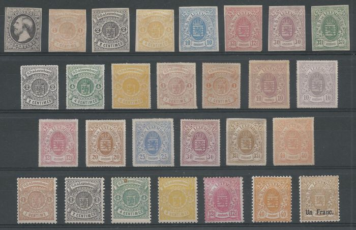 Luxembourg 1852/1880 – Selection of Classic – Yvert 1, 3/7, 9, 10, 13/23  (including 16b+17a), 26/29, 31, 35, 36 - Catawiki