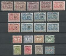 The Netherlands 1907/1913 - Postage due De Ruyter and Poor Law - NVPH P31/P43 + D1/D8.