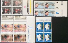 Italy - Lot of 4 varieties in four-blocks