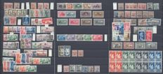 Italy Colonie 1912/1941  - Emissioni small lot