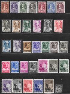 Belgium - Royal House - selection of 14 series