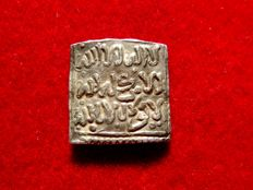 Al-Andalus – Almohad Empire (1148-1228), silver square dirham (1.58 g, 19 mm). Anonymous, no mint mark or date.