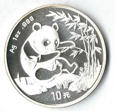 China panda 1994 panda eats bamboo 31.1 grams silver
